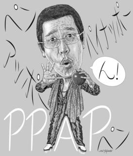 PikoTaro.jpg
