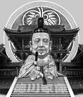 PortraitTokugawaIeyasu.jpg