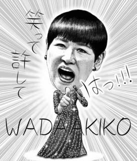 PortraitWADAAKIKO.jpg